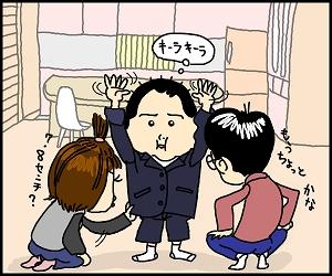 入学式10