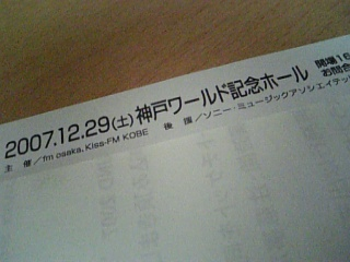 20071229140515