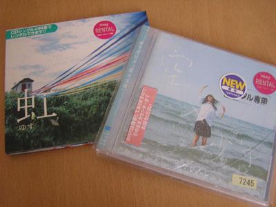 虹と・・・2