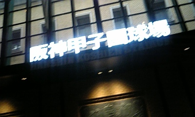 20090905213156