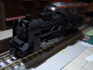 D51 1008