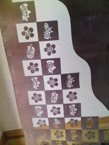 KC3A0143_convert_20090906152903.jpg