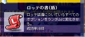 クリップボード06