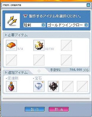 クリップボード08