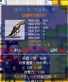 クリップボード04
