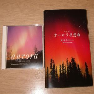 auroracd.jpg