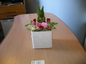 flowerfromengland.jpg