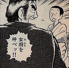 yuzan00.jpg