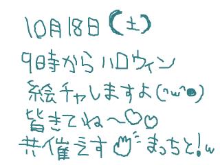 snap_kisaragi827_2008104204748.png