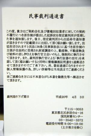 DSC_5879.jpg