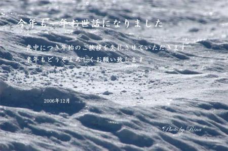 fcec-1.jpg