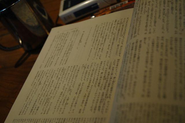 1_DSC_3288.jpg