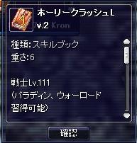 20061124031553.jpg