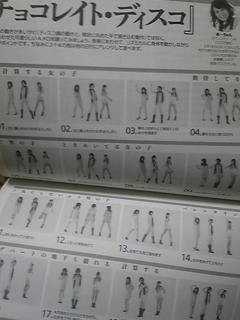 090412_201133.jpg