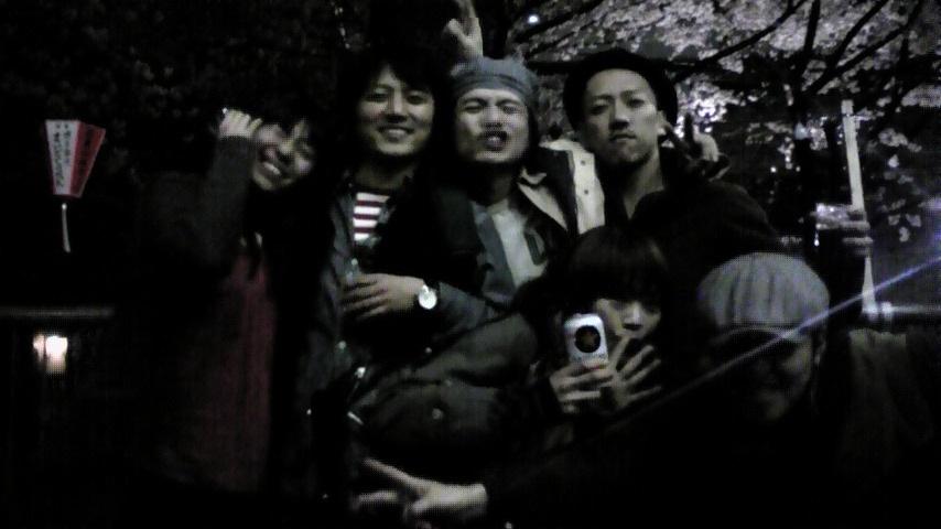 nakame 4