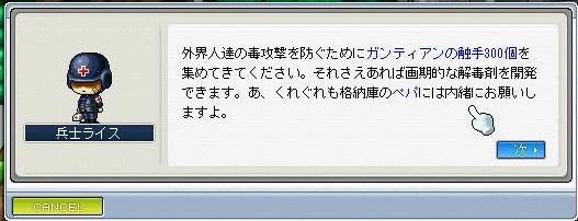 20050622222302.jpg