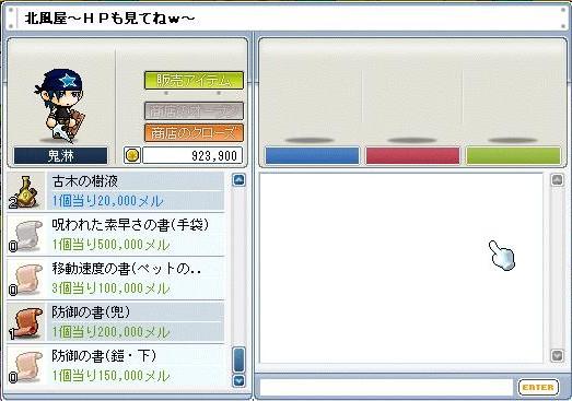 20050702164312.jpg