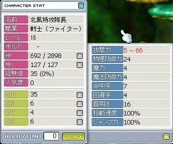 20051010180745.jpg