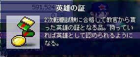 20051118185244.jpg