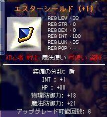 20051127221043.jpg