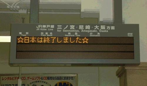 20060717081050.jpg