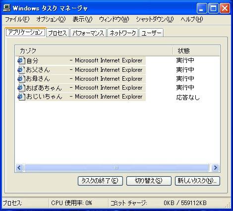 20060717081335.jpg