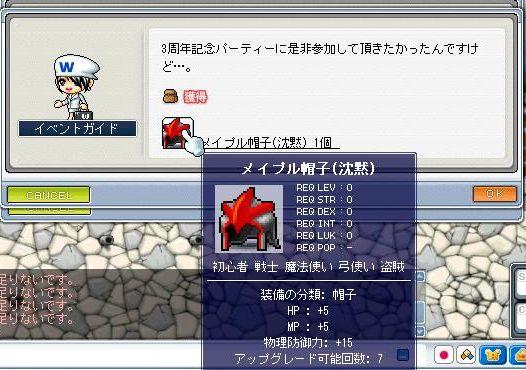 20060726184801.jpg
