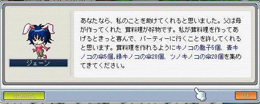 20060726184832.jpg