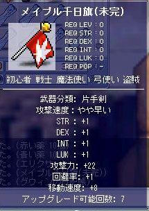 20060726185350.jpg