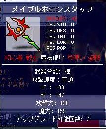 20060731213558.jpg