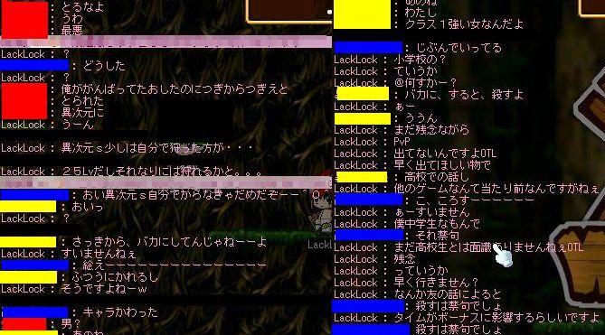 20060801000400.jpg