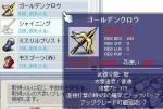 20060916210147.jpg