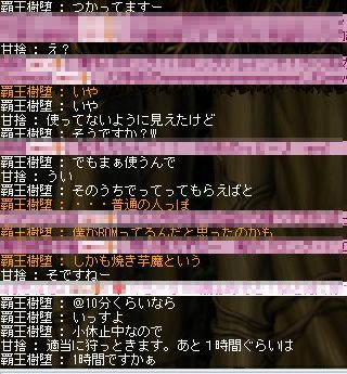 20060925021740.jpg