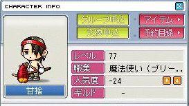 20060925021838.jpg