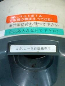 20070429195915.jpg