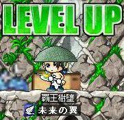 LvUp48.jpg