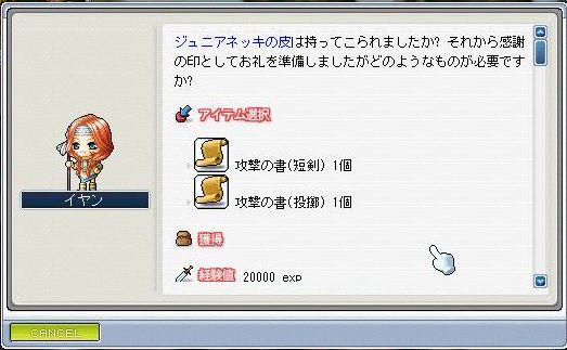 Maple0115.jpg