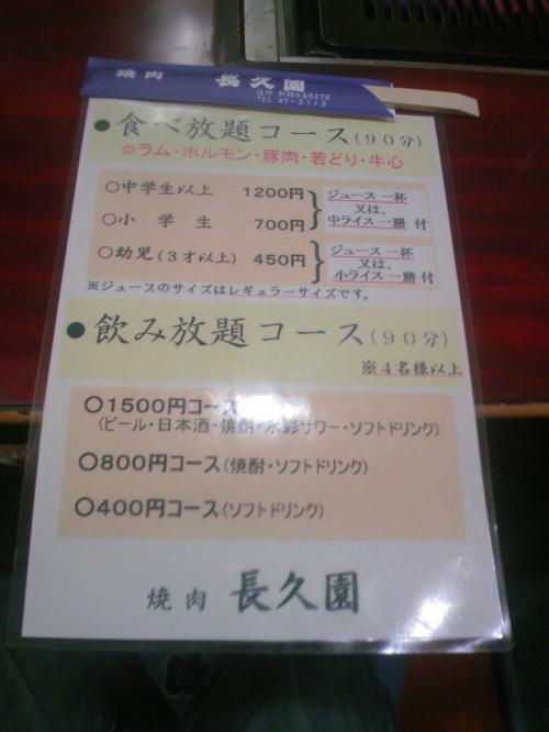 20090421191257.jpg