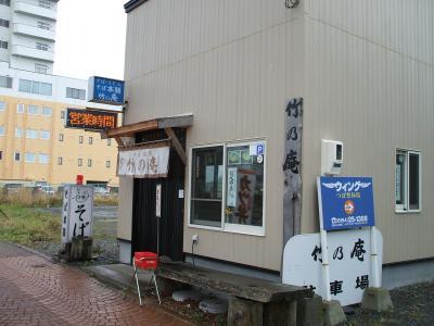 20091117205904.jpg