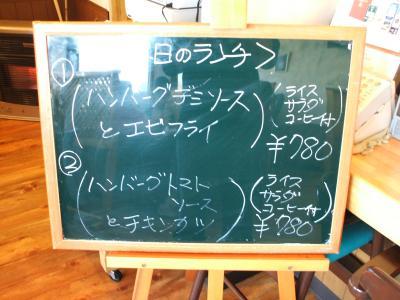 20091225214656.jpg