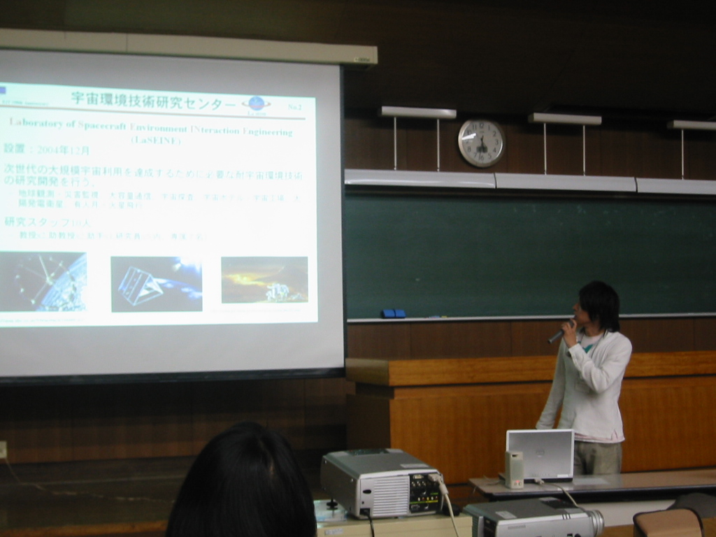UNISEC Workshop 2006