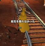 mabinogi_2005_09_27_008.jpg