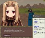 mabinogi_2005_10_02_011.jpg
