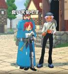 mabinogi_2005_10_09_007.jpg