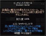 mabinogi_2005_10_11_010.jpg