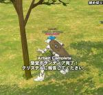 mabinogi_2005_10_12_008.jpg