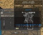 mabinogi_2005_11_09_008.jpg