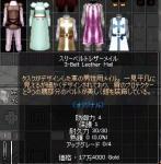 mabinogi_2005_11_14_005.jpg