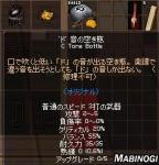 mabinogi_2005_11_22_006.jpg