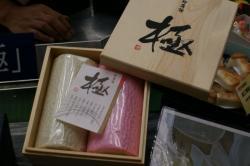 熱海からは朝4時に京都の自宅に着きました